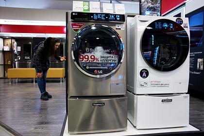 Россияне стали покупать больше бытовой техники