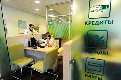 Сбербанк открыл горячую линию для бизнеса на фоне ситуации с коронавирусом