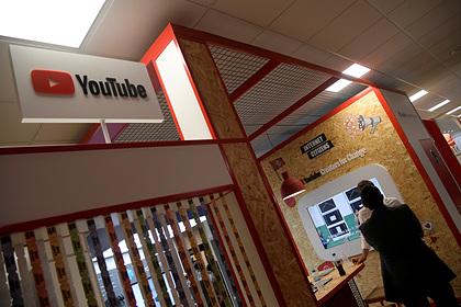 Россияне столкнулись с масштабным сбоем YouTube