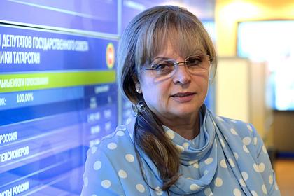 Памфилова рассказала об организации наблюдения на голосовании по Конституции