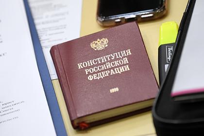 Опубликован бюллетень для голосования по поправкам к Конституции