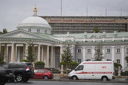 Московский городской НИИ скорой помощи им. Н.В. Склифосовского.