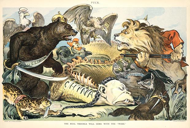 Карикатура «Настоящие проблемы начнутся с «пробуждением», 1900 год (Россия, Англия, Германия, Италия, Франция и Япония сражаются на теле Китая. Америка наблюдает)