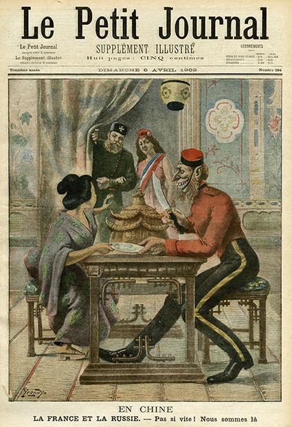 Карикатура. Франция и Россия негодуют из-за жадности Англии и Японии: «Не так быстро, мы тоже здесь!»