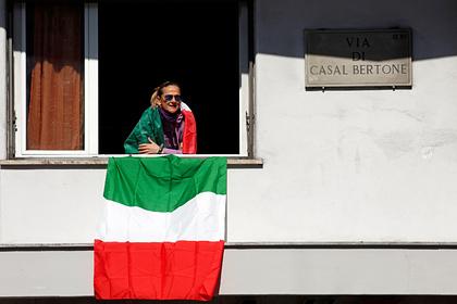 Получившая от России помощь Италия обратилась к Пентагону