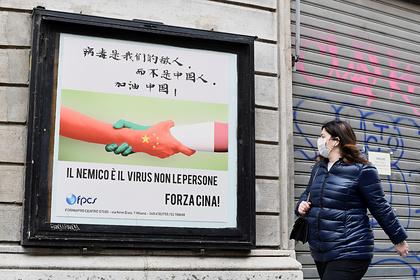 В Италии назвали еще одну причину высокой смертности