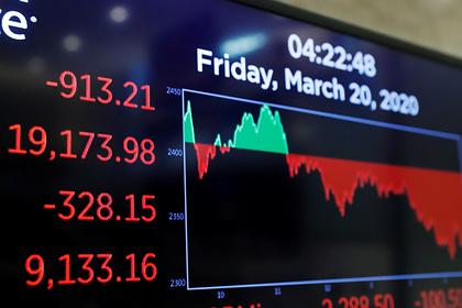 ВМВФ прогнозируют мировую рецессию в 2020г