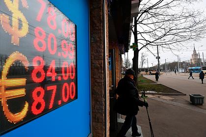 Развеян миф о выгодности покупки квартир в условиях обесценивания рубля
