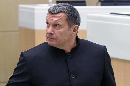 Соловьев ответил на шутку в КВН о его виллах в Италии