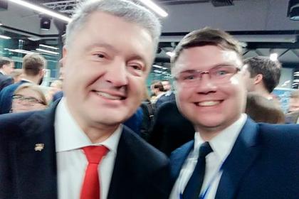 Белоруса уволили после селфи с Порошенко