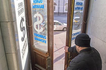 Официальный курс доллара превысил 80 рублей