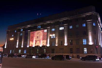 Власти российского города потратят 1,5 миллиона на надпись «9 Мая»