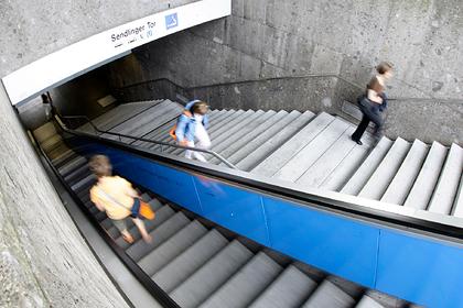 Облизавшего поручни в метро «зараженного коронавирусом» мужчину задержали