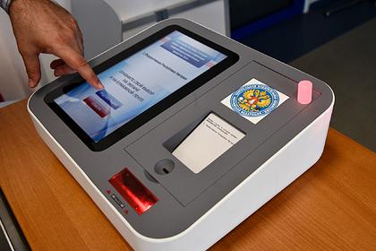 Москвичам предложат электронное голосование по поправкам в Конституцию