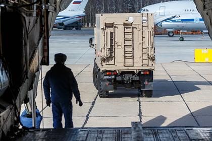Десятый российский военный самолет прибыл в Италию для борьбы с коронавирусом