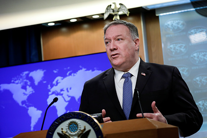 США сократят помощь Афганистану на один миллиард долларов