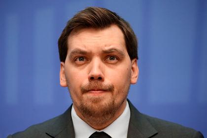 Уволенный премьер Украины призвал отказаться от поиска крайних