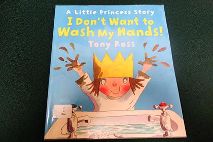 Продажи детской книги взлетели на две тысячи процентов из-за коронавируса