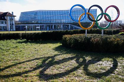 МОК оспорил заявление о переносе Олимпиады