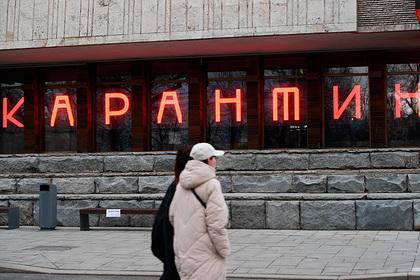 Двое россиян сбежали из карантина по коронавирусу и улетели в другой город