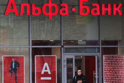 Российский банк решил ввести отсрочку по кредитам из-за коронавируса