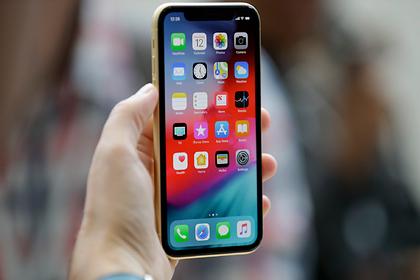 Россиянин потребовал от бывшей возлюбленной вернуть iPhone через полицию