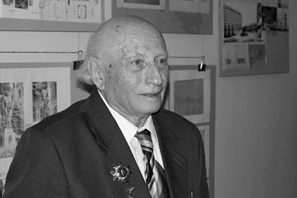 Умер легендарный советский архитектор