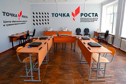Сельские школы российского региона снабдят «Точками роста»