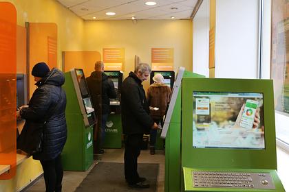В России объяснили рекомендацию изменить систему выдачи наличных в банкоматах