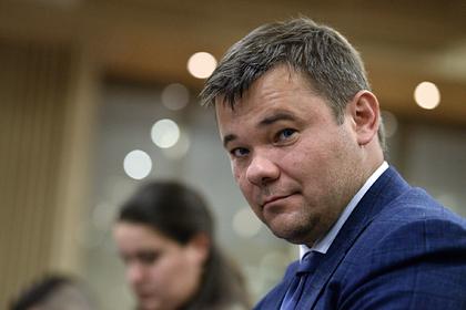 Уволенный глава офиса Зеленского заразился коронавирусом