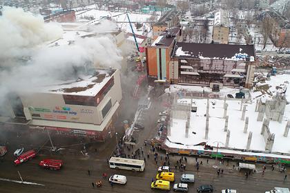 Польша выдала России совладельца сгоревшего торгового центра «Зимняя вишня»