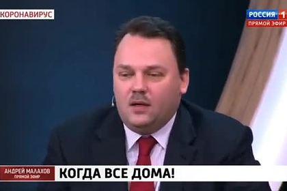 Российский город обвинили в хайповых «коронавечеринках»