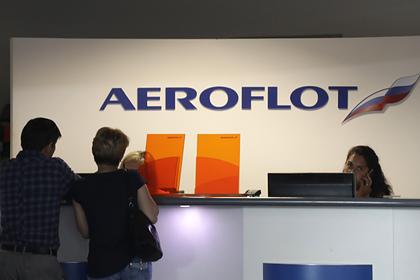«Аэрофлот» вдвое снизил цены на полеты внутри России