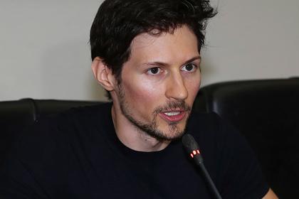 США отнимут у Павла Дурова более миллиарда долларов