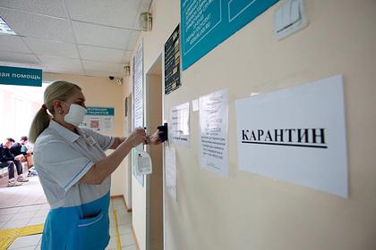 Тестировать на коронавирус начнут в частных лабораториях в Москве и Петербурге