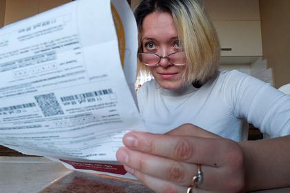 Отмену платы за услуги ЖКХ в России предложили заменить снижением тарифов
