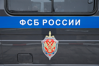 Защитивший диссертацию по овцеводству глава отдела ГИБДД задержан ФСБ