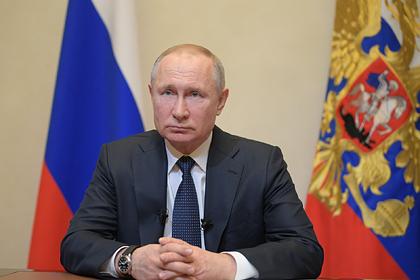 Путин предложил обложить налогом банковские вклады