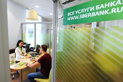 Сбербанк введет комиссию за переводы сверх 50 тысяч рублей