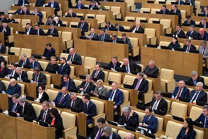 Госдума ускорится из-за плана Путина по коронавирусу