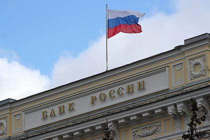 Россиянам перенесли платежи по кредитам из-за нерабочей недели
