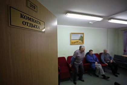 https://icdn.lenta.ru/images/2020/03/26/02/20200326020435110/pic_5c87b11fae449bc3ca2ffb65f138a4f5.jpg