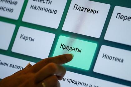 https://icdn.lenta.ru/images/2020/03/26/06/20200326065354090/pic_72343cc6452346ce871d2eab48397195.jpg
