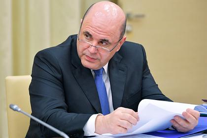 В России изменят правила госзакупок из-за коронавируса