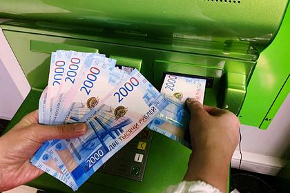 Россиянам во время пандемии коронавируса полюбились звуки банкомата