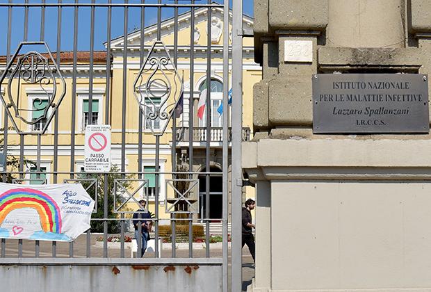 Национальный институт инфекционных заболеваний имени Лаззаро Спалланцани