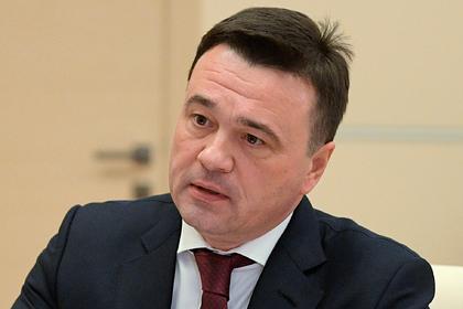 Воробьев призвал жителей Подмосковья воздержаться от походов в гости