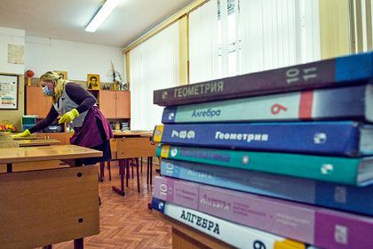 Российские школы и детсады закроются на неделю выходных из-за коронавируса