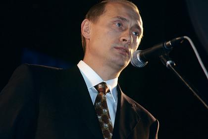Названы изменения в стиле одежды Путина за 20 лет