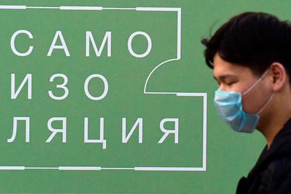 Российские отшельники рассказали о способах перенести самоизоляцию